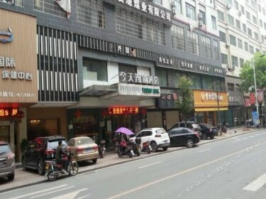 Today Inns Leiyang Jinxing Road