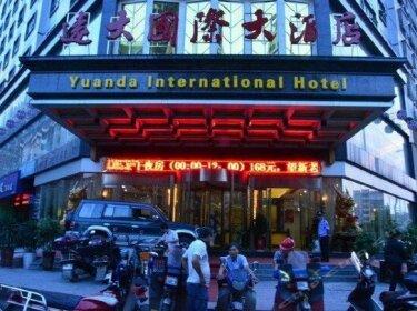 Yuanda International Hotel Hengyang