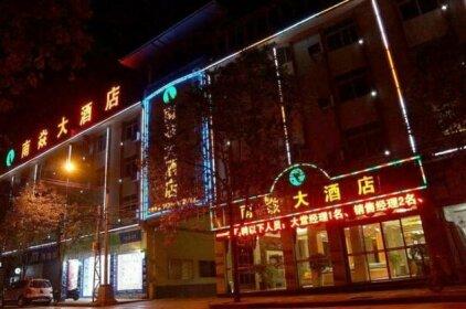 Nanyan Hotel