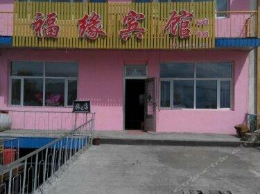 Mo Er Dao Ga Fu Yuan Inn