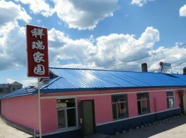 Mo Er Dao Ga Xia Rui Homestay