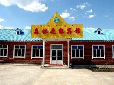 Moerdaoga Juyuan Senlin Zhijia
