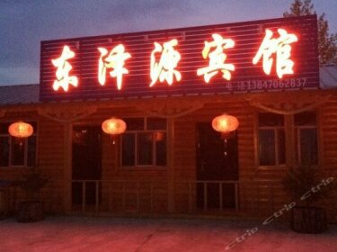 Mordaga Dongzeyuan Hotel