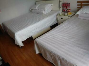 Xinhada Guest House