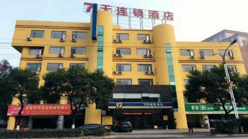 7 Days Inn Ji An Chengnan Government Center