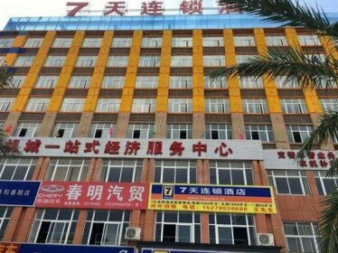 7days Inn Taihe Guoxing Auto And Agricultural Machine City