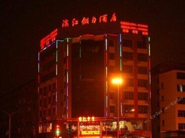 Binjiang Holiday Hotel Ji'an