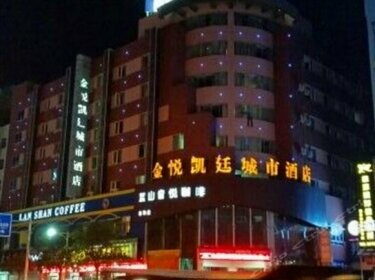 Golden Kintel Hotel Ji'an