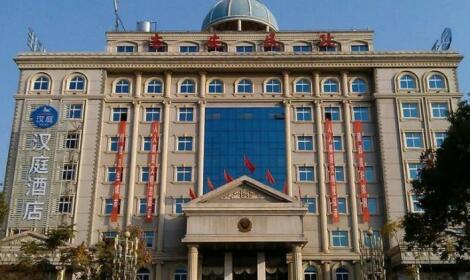 Hanting Express Ji An Jin Gang Shan Anenue Branch