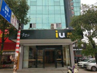 IU Hotels JI'an Railway Station