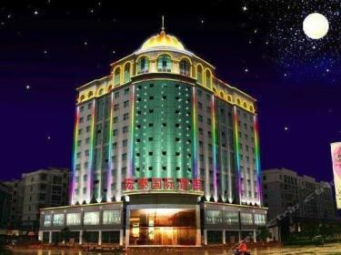 Ji'an Hongtai Hotel