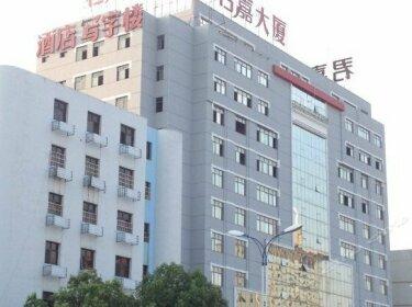 Junjia Mansion Hotel