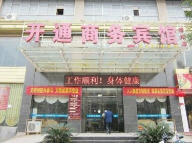 Kaitong Business Hotel
