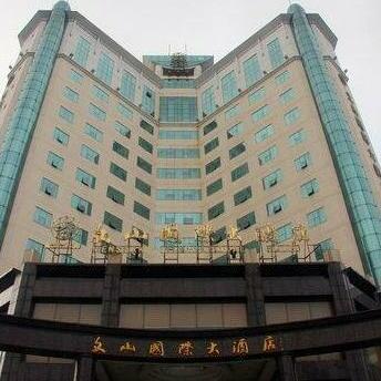 Wenshan International Hotel Jian