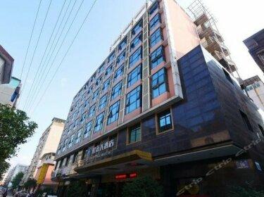 Yinhai Hotel Ji'an