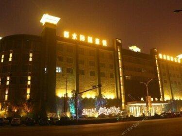 Yuehao Hotel Ji'an