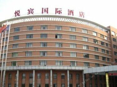 Yuebin International Hotel Jingzhou