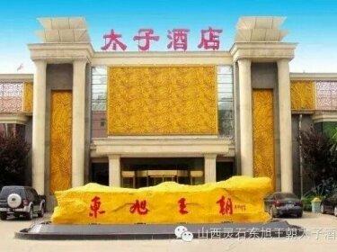 Dongxu Wangchao Taizi Hotel
