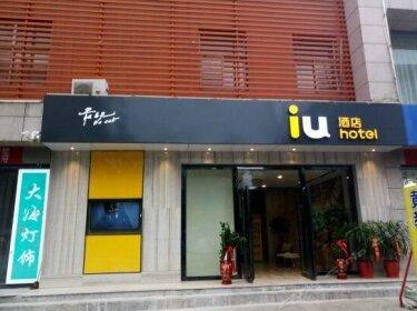 IU Hotel Jiexiu Yuhua Road