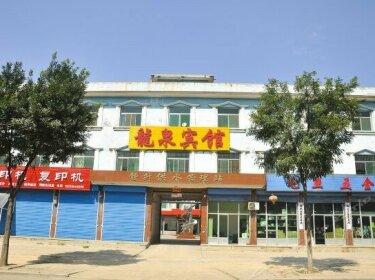 Longquan Hotel Jinzhong