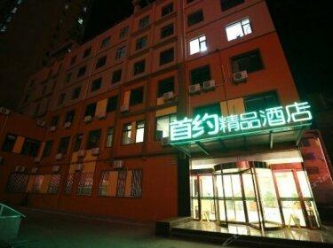 Shouyue Boutique