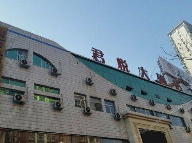 Xianshi Express Hotel
