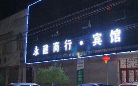 Yongjian Shanghang Inn