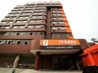 7 Days Premium Kaifeng Gulou Square