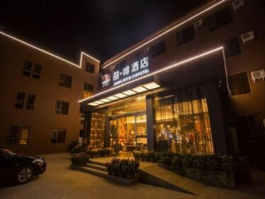 James Joyce Coffetel Kaifeng Drum Tower
