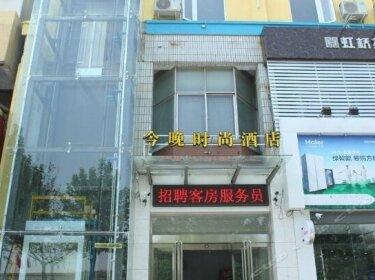 Jin Wan Shi Shang Hotel