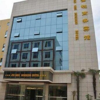 Jinshui Business Hotel
