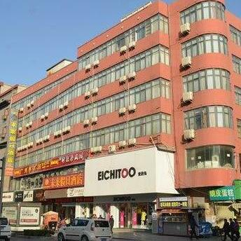 Kaifeng Future Holiday Inn