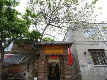 Kaifeng Gucheng Hostel