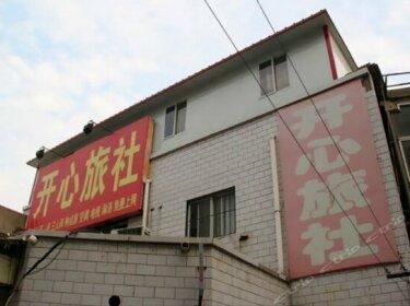 Kaixin Hostel