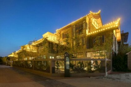Moshe Yuanshu Hotel