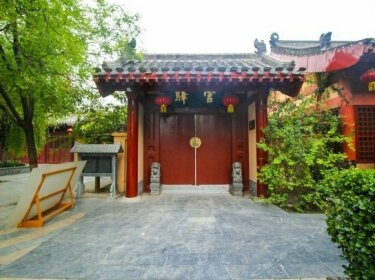 Qingming Shangheyuan Guanyi Hotel