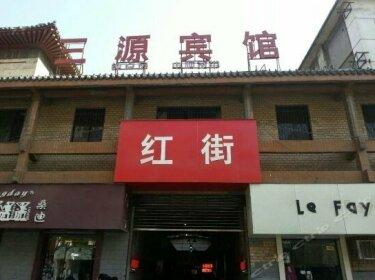 Sanyuan Hotel Kaifeng