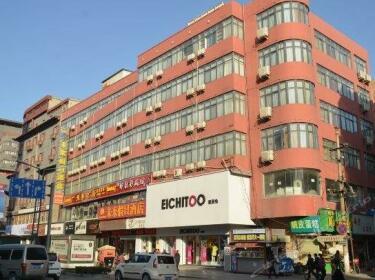 Weilai Holiday Hotel Kaifeng