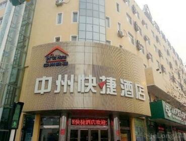 Zhongzhou Inn Kaifeng Daliangmen