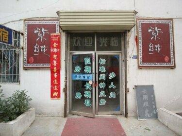 Zichun Inn