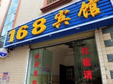 168 Hostel Kunming