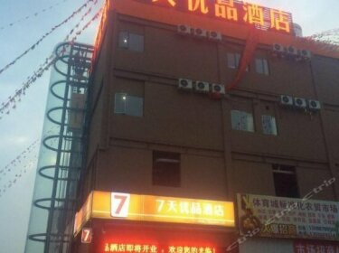 7 Days Premium Kunming Sports City Airport Bus