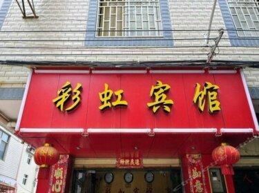 Caihong Hotel Kunming