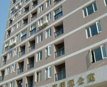Gaoshan Liushui Business Hotel Kunming
