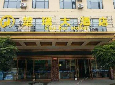 Haotai Business Hotel Kunming