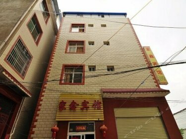 Jiaxin Hostel Kunming