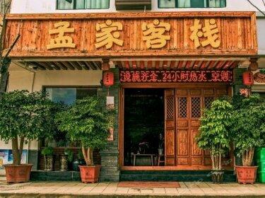 Mengjia Hostel