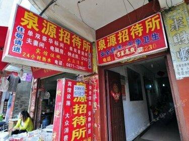 Quanyuan Hostel