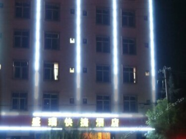 Shengrui Express Hostel Kunming Erji Road
