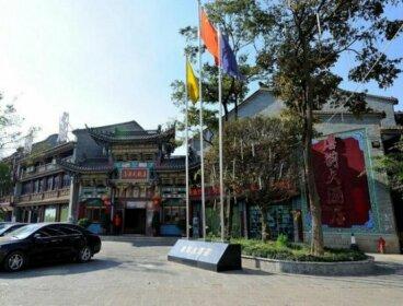Tangyun Hotel Kunming